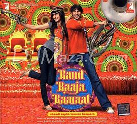 Various Artists - Band Baaja Baaraat