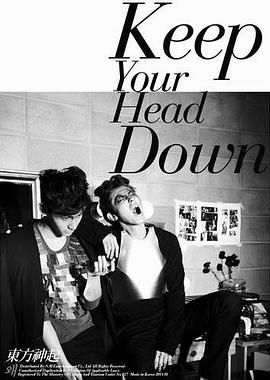YUNHO/CHANGMIN... - 왜 (Keep Your Head Down)[Special Limited Edition]