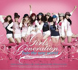 少女时代 Girls' Generation... - Into The New World