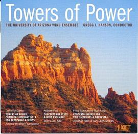 Daniel McCarthy... - Towers of Power